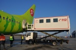 "Ambulatory autolift was put into operaion in ""Emelyanovo"" airport"