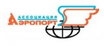 TH AIRFLOT TECHNICS Ltd. is the Sponsor and the participant of the 43rd Moscow International Conference